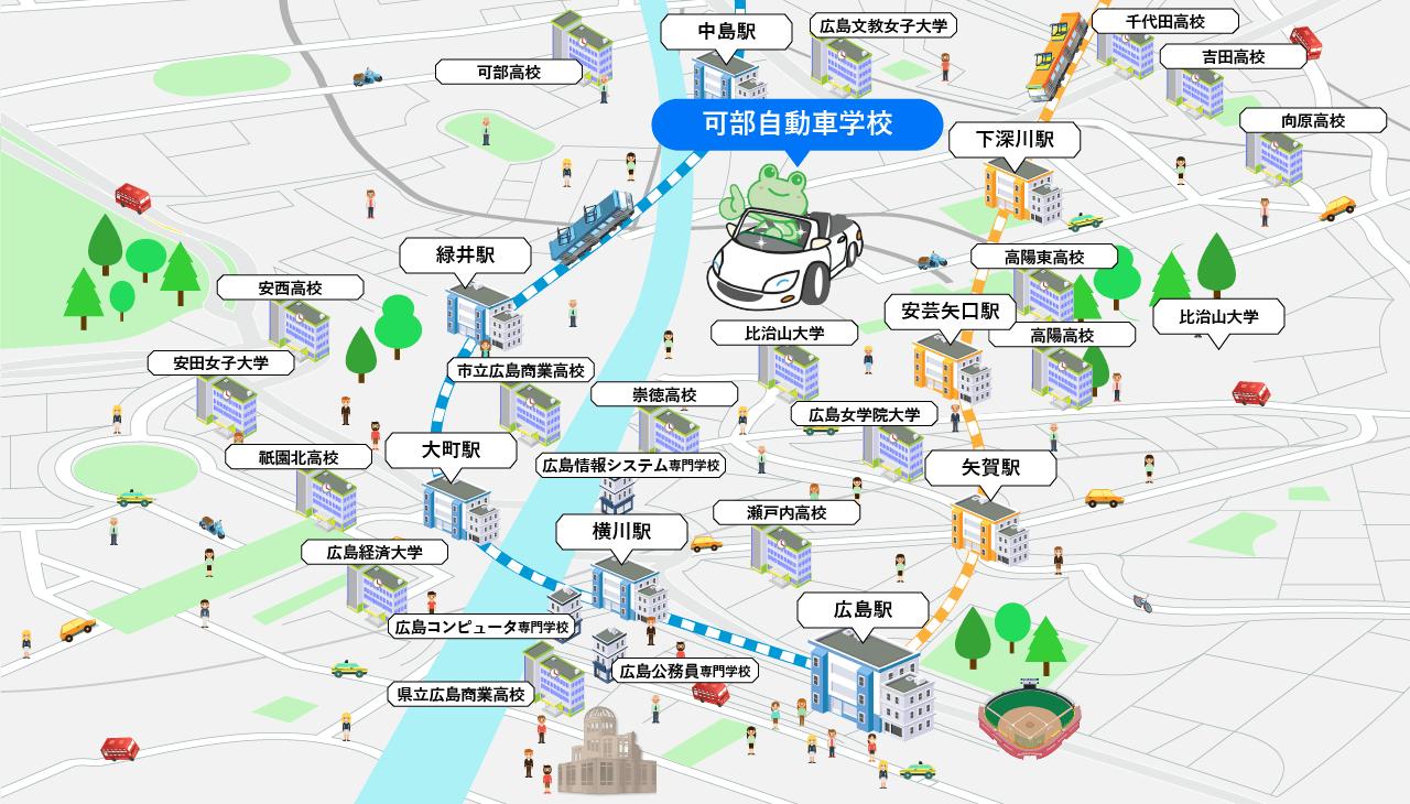 可部自動車学校周辺マップ